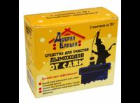 Средство для очистки дымоходов от сажи Добрая банька 20 г, 1 уп - 5 шт