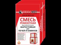 """Смесь ремонтная """"Терракот"""", жаростойкая, 5 кг (Терракот)"""